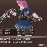 【イルーナ戦記】アサシンの装備おすすめ!