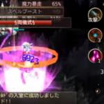【イルーナ戦記】エンチャの武器プラミア―がやばい!