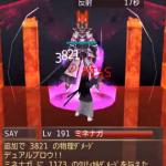【イルーナ戦記】サムライと忍者について!