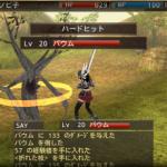 【イルーナ戦記】レベル上げ!Lv.50からのコツ!!