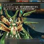 【イルーナ戦記】ミッション ボス攻略のコツ!