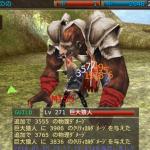 【イルーナ戦記】忍者のステフリは?おすすめ紹介!〜後編〜